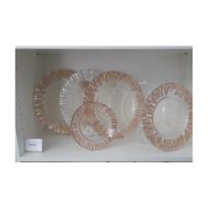 """Glasteller Kupfer Ø 20,5 cm """"Aura"""""""