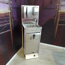 Handwaschbecken Messe